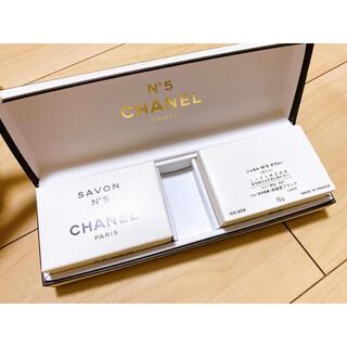 シャネル(CHANEL)の【CHANEL】No.5 サヴォン(石鹸)×2個(ボディソープ/石鹸)
