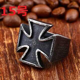 激レア クロス 十字架 ビンテージ 加工 シルバー リング 指輪 15号(リング(指輪))