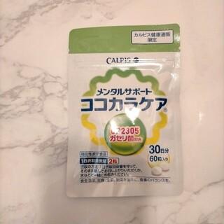 アサヒ - カルピス健康通販ココカラケア C23ガセリ菌