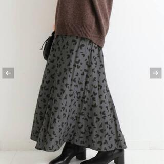IENA - 新品 イエナ ニュアンスレオパードフレアスカート グレー 38サイズ