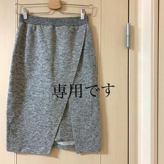 バンヤードストーム(BARNYARDSTORM)のBARNYARDSTORM スウェットスカート(ひざ丈スカート)