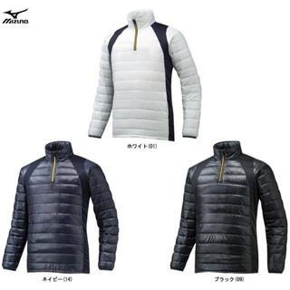 MIZUNO(ミズノ)ミズノプロ MOVEウォーマージャケットミズプロ  防寒