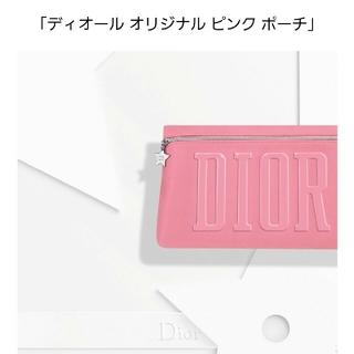 Dior - Dior オリジナルピンクポーチ ノベルティー