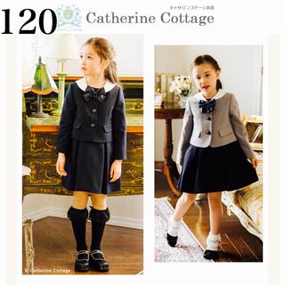 キャサリンコテージ(Catherine Cottage)のMichelle Alfred セーラー衿スーツ アンサンブル 120(ドレス/フォーマル)
