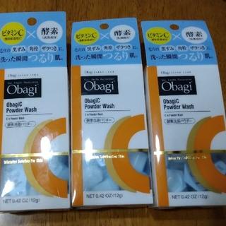 Obagi - Obagi  オバジC  酵素洗顔パウダー(3箱)+10個