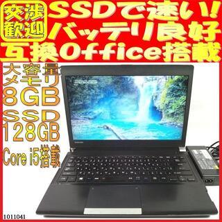 東芝 ノートパソコン R734/K Windows10 SSD搭載