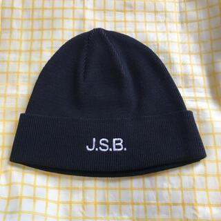 三代目 J Soul Brothers - ① 新品 JSBニットキャップ