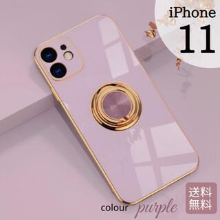 ●送料無料● スマホケースiPhone11 おしゃれ 綺麗 パープル(iPhoneケース)
