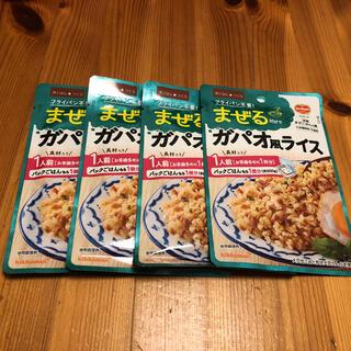 カゴメ(KAGOME)のまぜるだけで ガパオ風ライス 4袋セット カゴメ(レトルト食品)