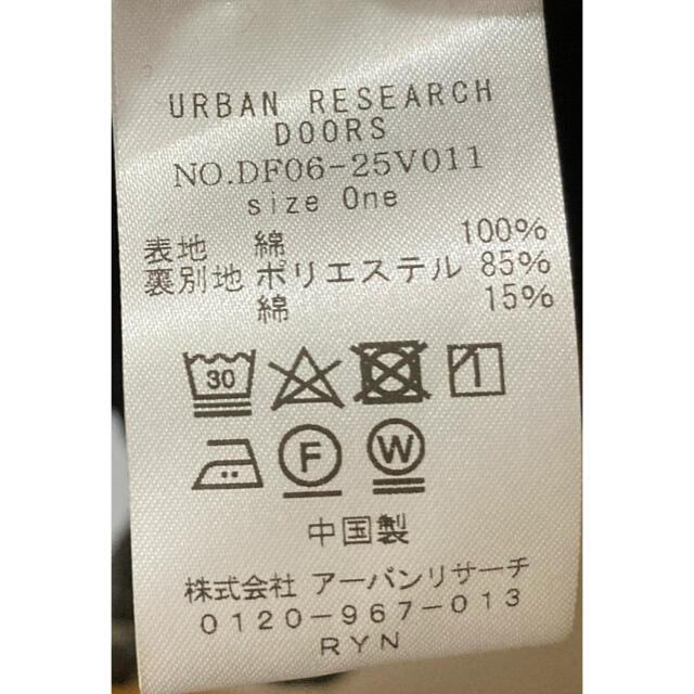 DOORS / URBAN RESEARCH(ドアーズ)のアーバンリサーチドア ロングスカート レディースのスカート(ロングスカート)の商品写真