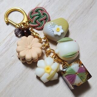 2月の和菓子 キーホルダー①