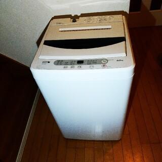 (神奈川、東京配送設置無料)ヤマダ電機オリジナル洗濯機
