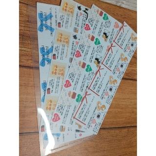 初回ケース付サンキューシール色々11種(カード/レター/ラッピング)