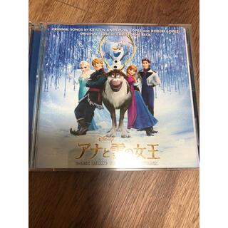 アナトユキノジョオウ(アナと雪の女王)のアナと雪の女王 オリジナル・サウンドトラック -デラックス・エディション-(アニメ)