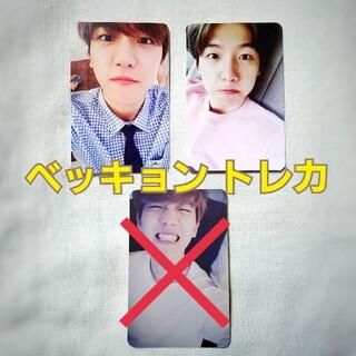 エクソ(EXO)のベッキョントレカ(K-POP/アジア)