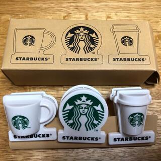 スターバックスコーヒー(Starbucks Coffee)のスターバックス 福袋 クリップ <非売品 未使用>(ノベルティグッズ)