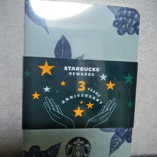 スターバックスコーヒー(Starbucks Coffee)のスターバックスコーヒーノート(ノベルティグッズ)