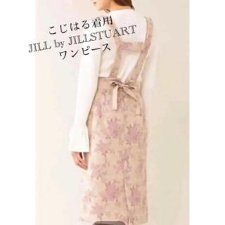 ジルバイジルスチュアート(JILL by JILLSTUART)のJILL by JILLSTUART ワンピース   小嶋陽菜ちゃん着用🎀(ひざ丈ワンピース)