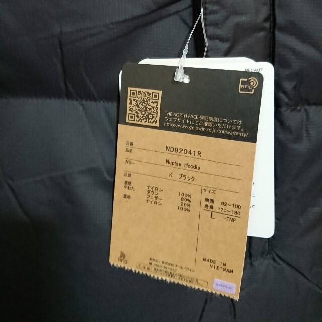 THE NORTH FACE(ザノースフェイス)のおいちゃん様専用 ヌプシフーディ Lサイズ ブラック 直営店限定 完売 バルトロ メンズのジャケット/アウター(ダウンジャケット)の商品写真