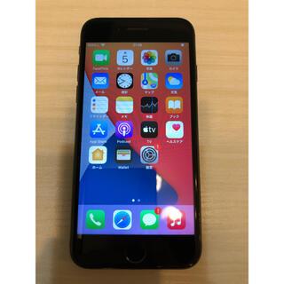 iPhone7 本体 128GB SIMフリー