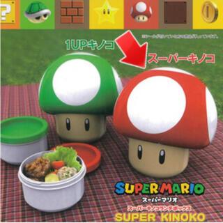 ニンテンドウ(任天堂)のマリオ スーパーキノコランチボックス(弁当用品)