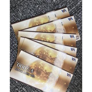 商品券 5000円✖️6