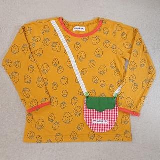 キムラタン(キムラタン)のYoupil 長袖Tシャツ 100(Tシャツ/カットソー)