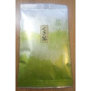 ⑭静岡県牧之原市産煎茶お試し!(くき茶)(茶)
