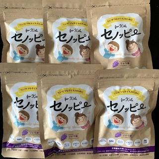 セノッピーぶどう味(その他)