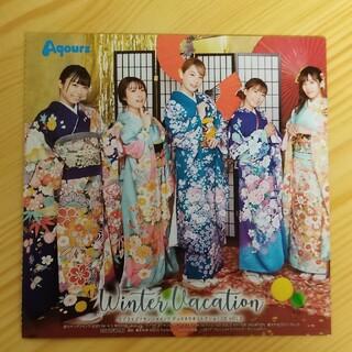 バンダイ(BANDAI)のラブライブサンシャインデュオトリオコレクションVOL2着せかえCDブックレット(その他)