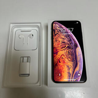 iPhone - iPhone XS MAX GOLD 512GB