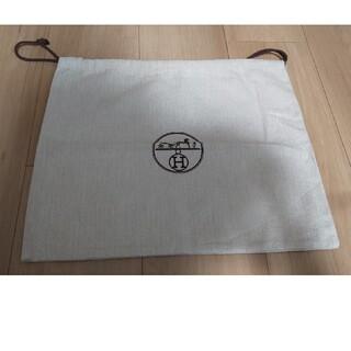 Hermes - エルメス HERMES 布袋 保存袋