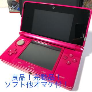 ニンテンドー3DS - ★良品完動品 任天堂3DS グロスピンク マリオカート7・ドラクエソフト付