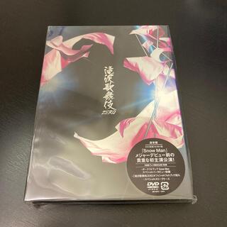 Johnny's - 滝沢歌舞伎ZERO DVD 通常版 初回プレス限定仕様