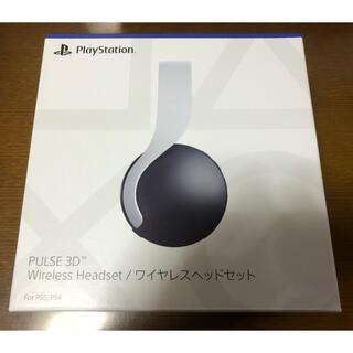 プレイステーション(PlayStation)のps5 PULSE 3D  ワイヤレスヘッドセット ワイヤレスヘッドホン(ヘッドフォン/イヤフォン)