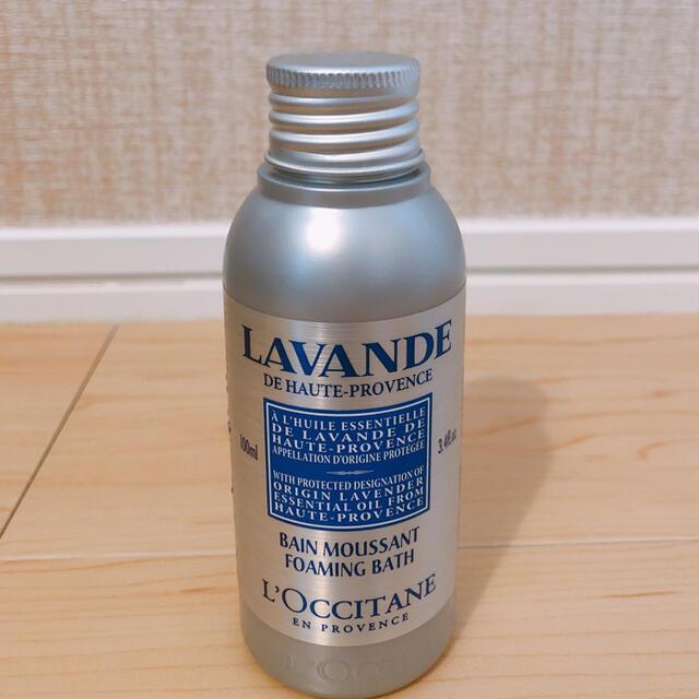 L'OCCITANE(ロクシタン)のロクシタン ラベンダーフォーミングバス コスメ/美容のボディケア(入浴剤/バスソルト)の商品写真