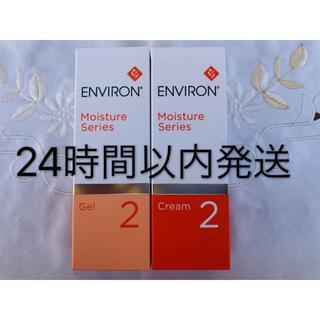 エンビロン ENVIRON モイスチャージェル2 クリーム2