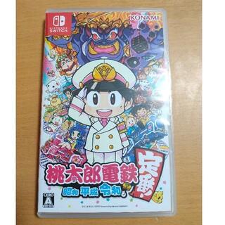 Nintendo Switch - 【美品】桃太郎電鉄 ~昭和 平成 令和も定番!~ Switch