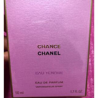 CHANEL - CHANEL香水チャンス