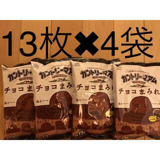 フジヤ(不二家)の【13枚✖︎4袋】カントリーマアム チョコまみれ(その他)