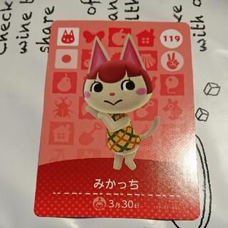 ニンテンドースイッチ(Nintendo Switch)のあつ森 amiibo アミーボ カード みかっち(カード)