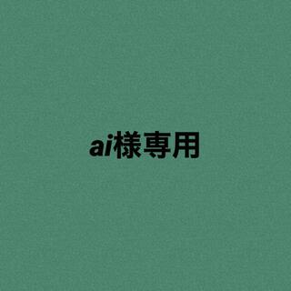 ジャニーズ(Johnny's)のザテレビジョンCOLORS vol.50 切り抜き  松村北斗(その他)