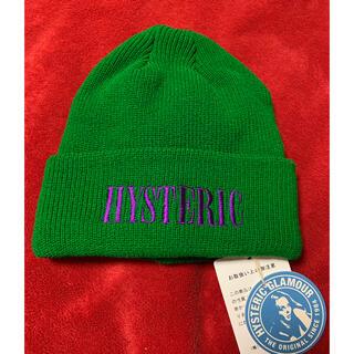 HYSTERIC GLAMOUR - ヒステリックグラマー ニット帽