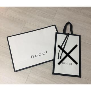 Gucci - GUCCI★紙袋/ショップ袋