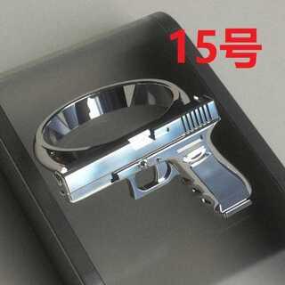 リアル感抜群 銃 ガン ベレッタ モチーフ シルバー リング 指輪 15号(リング(指輪))