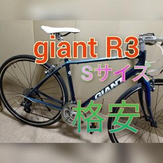 ジャイアント(Giant)のジャイアント GIANT  エスケープ クロスバイク(自転車本体)