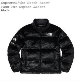 Supreme - Supreme the north face Faux Fur Nuptse