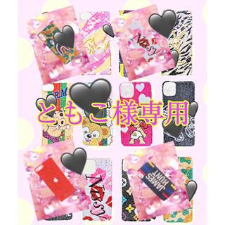専用♡デコ電♡デコケース(iPhoneケース)