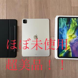 iPad - 即納【超美品】iPad pro11(第2世代)