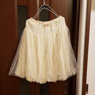 ドロシーズ(DRWCYS)のDRWCYS,チュールスカート ホワイト(ひざ丈スカート)